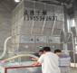 cpe干燥设备