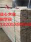 插接木方供应商
