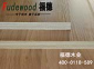 杨木生态板